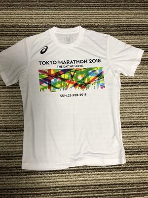 東京マラソン参加賞.jpg