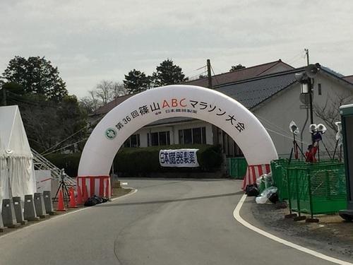 篠山マラソン.jpg
