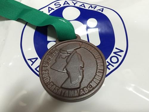 篠山メダル.jpg